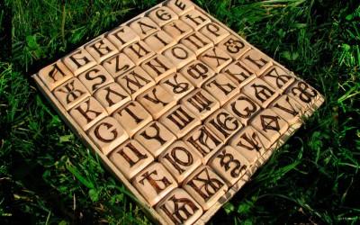 древлеславянская буквица
