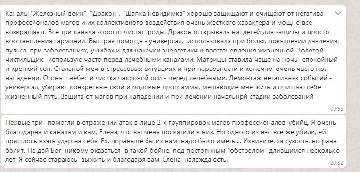 АКЦИЯ НА КАНАЛЫ 21 ВЕКА