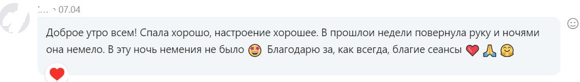 Елена Сула отзыв